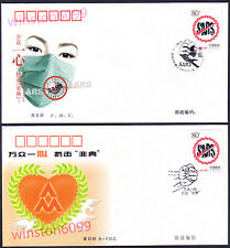 China 2003 (T4) Fighting SARS Stamp on FDC & B-FDC (Total = 2 Covers)