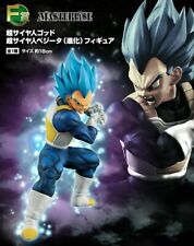 "Dragon Ball Super DBZ Vegeta Bandai Kuji ""F"" Ultimate Variation Figure"