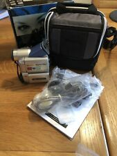 MX 7000 Digital Camcorder