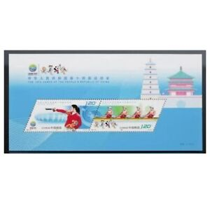 China 2021-19 Stamp China The 14th China Games Stamps Souvenir sheet 1PCS