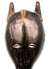 Art Africain - Masque Baoulé Phacochère - Warthog African Baule Mask - 44 Cms