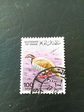 USED STAMP OF OMAN SG267 BIRD 100 BAISA.