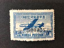 South Korea #C5 1951 MNH