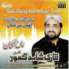 Qari SHAHID mehmood - SAB Rang NE Maula TERE Vol.4 CD - Gratis RU Pos