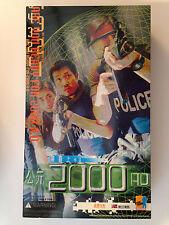 "DRAGON 12"" 1/6 SCALE 2000 AD HONG KONG MOVIE GORDON CHAN POLICE ACTION FIGURE"