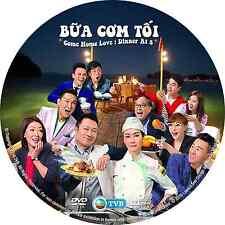Bua Com Toi  -  TVB (USLT)