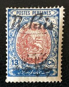 MIDDLE EAST.1911. RELAIS. 13 CH. OVERPR. MH. SCOTT# 519.CAT.VAL.300 US$.