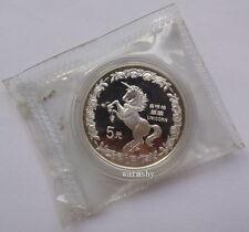 China 1996 Mascot  Mythical Animals Unicorn Silver Coin 20g 5 Yuan
