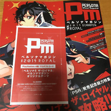 PERSONA 5 DECEMBER 2019 THE ROYAL MAGAZINE with THEME CODE for PS4 JP Tracking