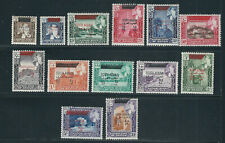 ADEN 1960s State of SEIYUN with SOUTH ARABIA ovpt REVALUED (SG 42-54) VF MNH