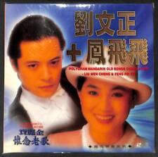 Taiwan Feng Fei Fei Liu Wen Zhen 风飞飞 刘文正 怀念老歌 Compil Singapore Laserdisc LD1382
