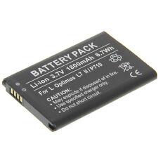 Akku für LG Optimus L7 II Accu Batterie Ersatzakku