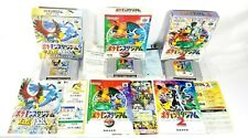 Pokemon Monsters Stadium Gold/Silver + 1 + 2 N64 LOT Japan Import VGC w Box