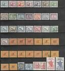 Indo-China Collection All Pre 1940
