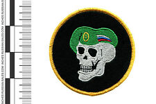 RUSSIAN EMBROIDERED MILITARY PATCH SPETSNAZ SKULL GREEN BERET SPECIAL FORCES