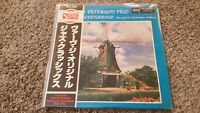 The Oscar Peterson Trio At Concertgebouw Japan LP Vinyl Record Album