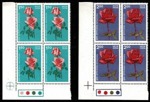 India 1984 Roses Complete Set In Blocks Of Four Stamps - MUH