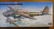 "Hasegawa Kawasaki Ki-48I type 99 light bomber ""Lily""  sealed kit 51851 NPIX 1:72"