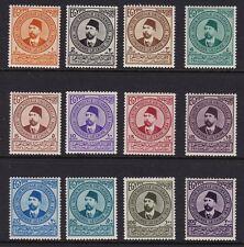 1934 EGYPT/EGITTO -  SG 219/230 12 values MLH/*