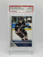 2005-06 Upper Deck Young Guns Alexander Ovechkin Rookie Card RD PSA 10 Gem Mint