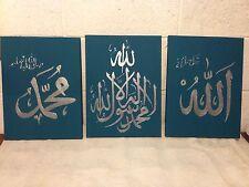ISLAMIC CANVAS ARABIC ART HANDPAINTED CALLIGRAPHY 3 PC SET TEAL