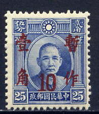 CHINA Sc#343 1938 10 Cents on 25 Cents SYS MNH