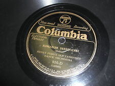 HENRY FORD'S DANCE ORCHESTRA COLUMBIA 78 RPM RECORD 936 I WANT TO GO TOMORROW