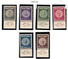 Israel Scott #17-22 1949-50 Coins w/Tabs Set MNH! Cat. $65