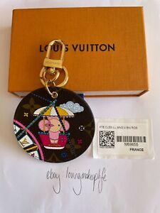Louis Vuitton Christmas Ferris Wheel Bag Charm LV Keyring New IN BOX - Authentic