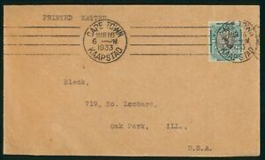 Mayfairstamps South Africa 1933 Cape Town to Oak Park IL Cover wwp_66115