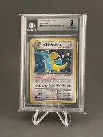 Dark Dragonite - Team Rocket Japanese Holo - Graded BGS 9 - Pokemon Card Mint