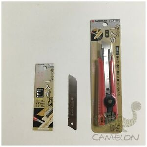 GYOKUCHO Razor Saw 80mm For Wood,Bamboo,PVC,Plastic Small Hand Saw made in japan
