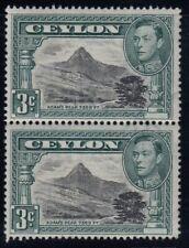 "Ceylon, SG 387c, MNH vertical pair ""Perf 14 (line)"" variety"