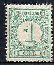 Netherlands 1876 NVPH Plate Error 31P1  MNH  VF