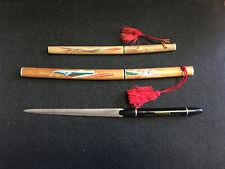 Nashville China & Equipment & Sword Letter Openers Lot of 3