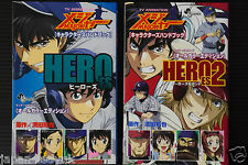 "JAPAN TV Animation MAJOR Characters Handbook ""Heroes"" 1+2 set"