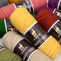 200g  Alpaca Wool Medium Thickness Yarn Soft Worsted knitting Crochet Thread