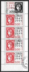 FRANCE - 1999.  Stamp Anniversary - Strip of 5 from Booklet, Postally Used
