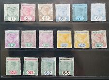 BRITISH HONDURAS 1891 Victoria 1c to $5 SG 51 -65 Sc 38 -46 52 -57 set 15 MLH/MH