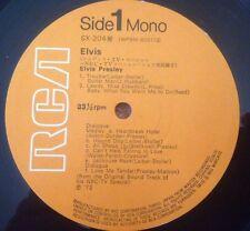 1972 ELVIS PRESLEY JAPAN NBC TV SPECIAL RCA VICTOR SX 204 EXCELLENT