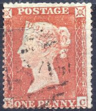 1855 QV 1d Red Star E-C C1 (Plate 157) Perf 16 Small Crown Scarer Plate