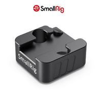SmallRig Cold Shoe Mount for DJI Ronin-S and Ronin-SC BSS2711