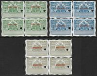 Haiti 1920 Revenue PROOF Timbre Mobile 3 BLOCKS (Re-issue of 1950s) VF-NH