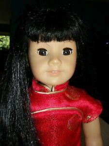 American Girl JLY #4 Asian Doll Pleasant Company Black Hair Brown Eyes