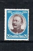 Germany- Third Reich 1934 25pf German Colonisers' Jubilee MNH