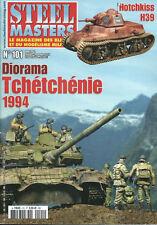 STEEL MASTERS 101 FRENCH TANKS ALGERIA / Sd.Kfz 232 8-RAD DAK / Pz.Kpfw 1 AMBULA