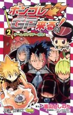 Reborn! Series manga Vongola GP (Grand Prix) Kuru! 2 Japan Book