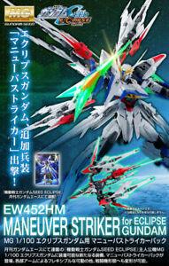 P-BANDAI MG 1/100 Maneuver Striker Pack for Eclipse Gundam Plastic Model Kit