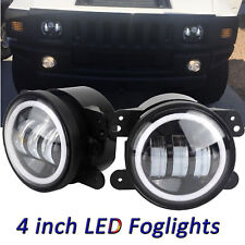 2X 4 inch LED Foglights Fog Lamps For Hummer H1 H2 Offroad DRL Driving Bulbs 30W