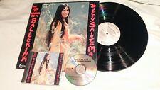Buffy Sainte-Marie - She Used To Wanna Be A Ballerina, CD & original vinyl LP